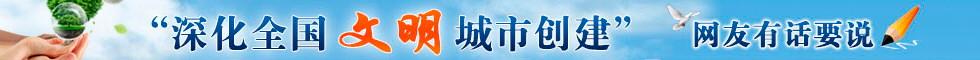 http://www.sxjin.cn
