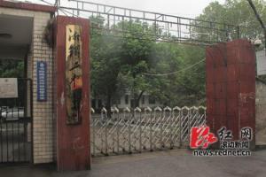 军训首日湘潭一高二学生军训死亡警方参与调查[图]