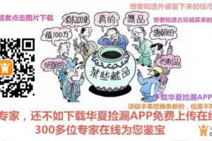 2011温网-2016年上海征收房产税标准