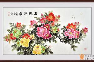 牡丹画欣赏名家真迹国画牡丹尽在易从网