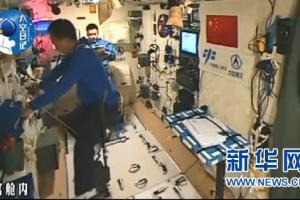 中国人权-中国人首次太空跑步景海鹏连跑一小时